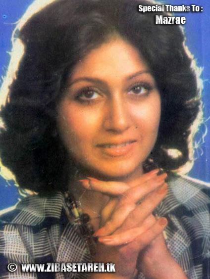 Leila Forouhar